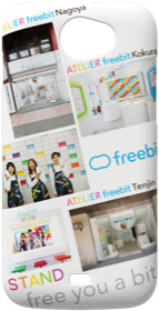 freebit mobileB