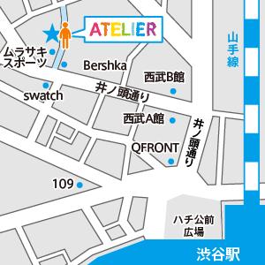 フリービット渋谷店
