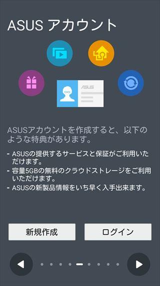 Screenshot_2014-11-09-12-35-23_R