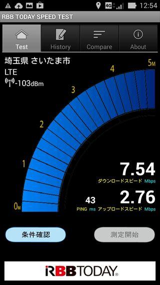 Screenshot_2014-11-09-12-54-37_R